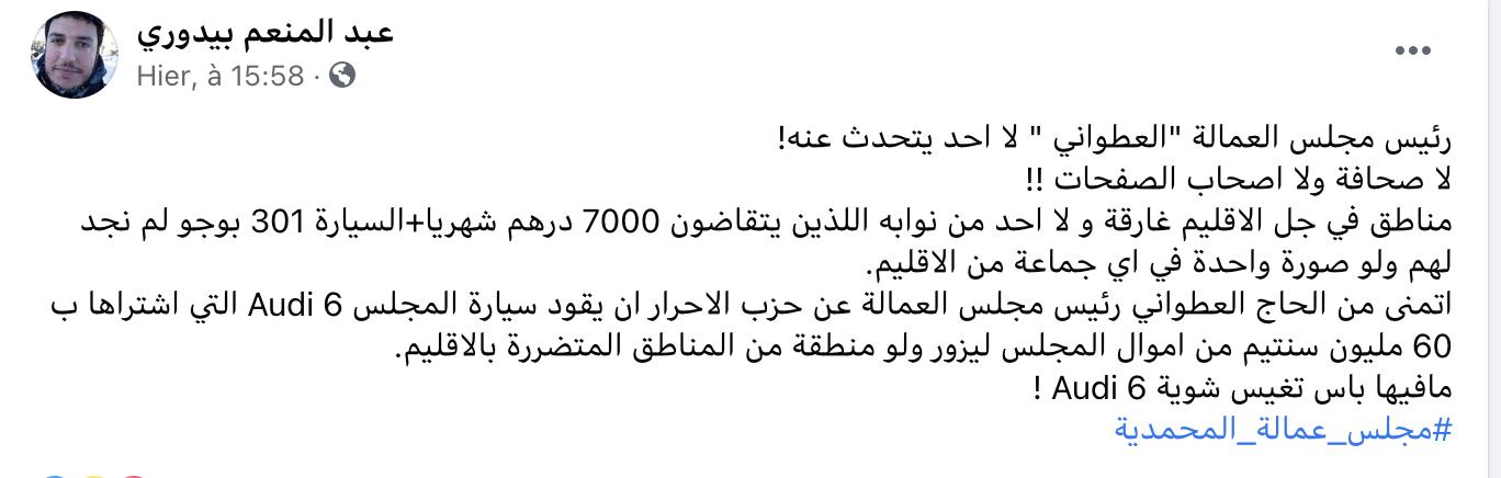 Capture décran 2021 01 10 à 21.09.43